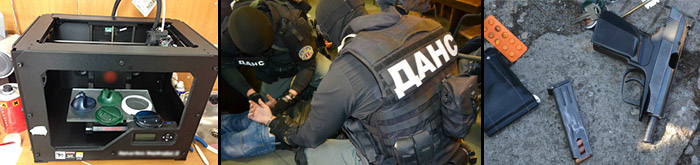 31 ARRESTS IN OPERATION AGAINST BULGARIAN ORGANISED CRIME NETWORK