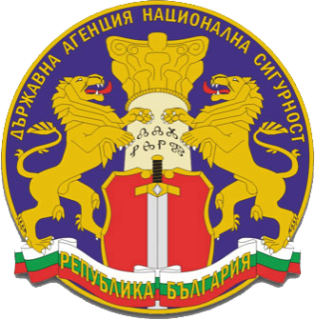 State Agency for National Security (Bulgaria)