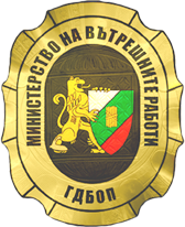 General Directorate Combating Organised Crime